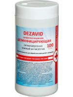 Салфетки дезинфицирующие влажные для ухода за кожей при атопическом дерматите, 100шт